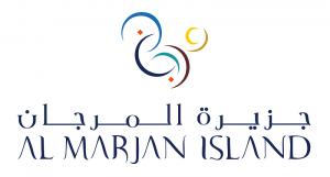 AL-MARJAN-Logo
