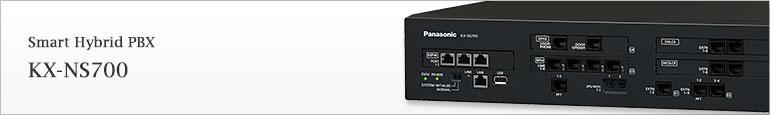 Panasonic-KX-NS700-Dubai