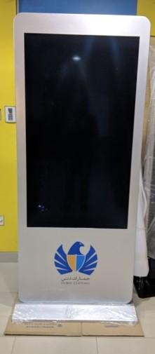 EaZy-Q Indoor Floor Mount Kiosks  in Dubai, UAE